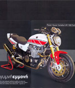 yamaha xjr turbo pb